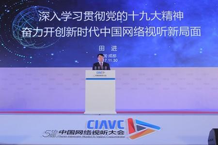 广电总局:坚决杜绝问题节目以未删版等名目网上播出