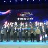 索尼CineAltaV、HDRC-4000两款产品喜获CCBN 2018 产品奖项