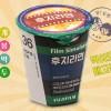 什么东东?! 富士在韩国推出Provia 100品牌泡面