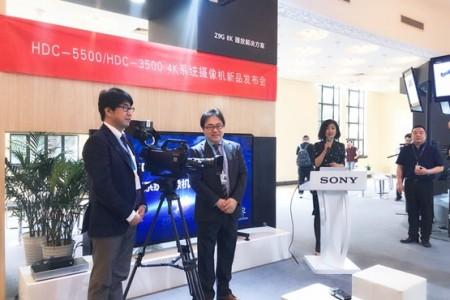 索尼推出新型系统摄像机HDC-5500/HDC-3500