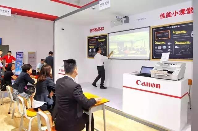 """佳能""""影像""""瞄准""""教育""""商机 ——佳能首次携全线产品及解决方案参加中国教育装备展"""