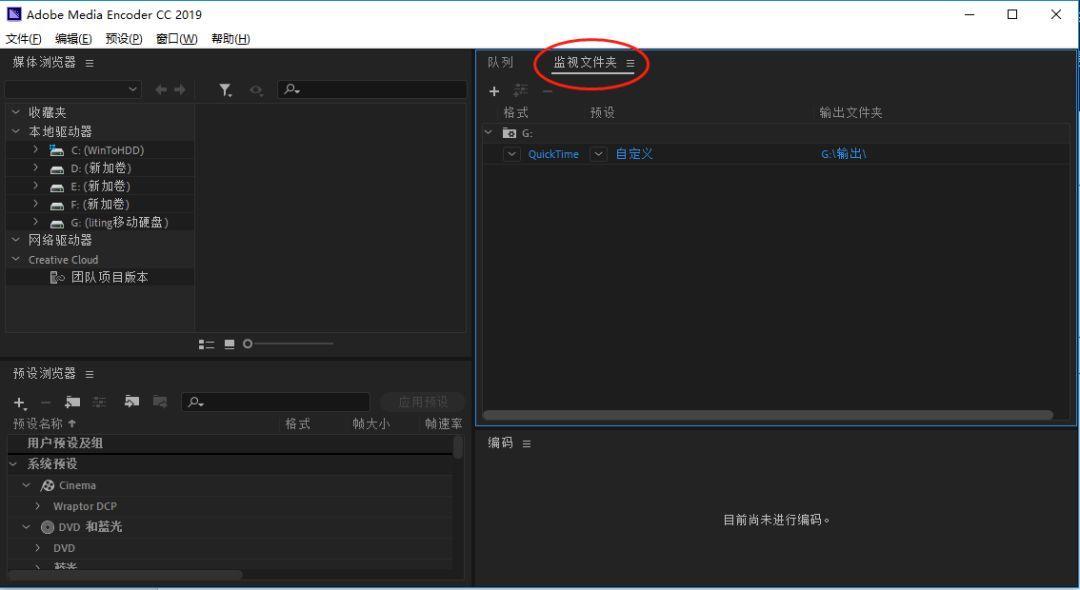 C200目前能拍摄的,不仅仅是8bit的视频素材