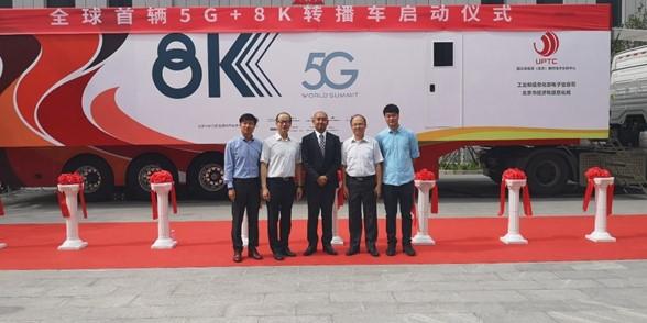 乘5G大潮,索尼助力超高清视频产业发展—索尼参展2019(北京)世界5G大会—