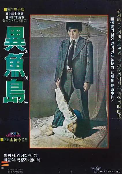 影响奉俊昊的25部电影