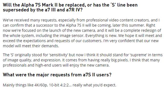 A7SIII真的准备发布了?这次是索尼高管表示的