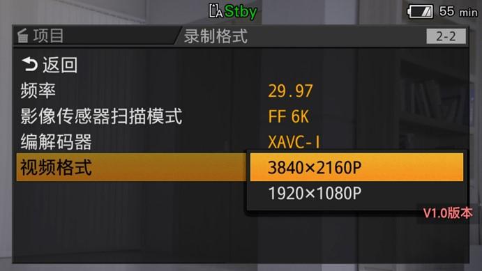 FX9+高帧速,再出发!