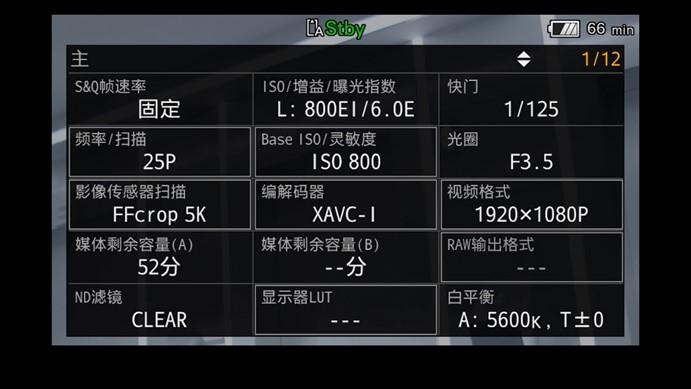 FX9+组合操控,再出发!