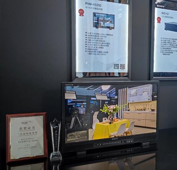 来了,索尼CCBN2021展台看点都在这里!