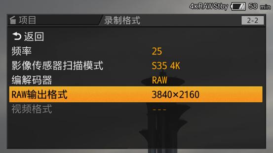 PWX-FX9 2.1固件版本的4K 120P RAW输出应该如何开启?